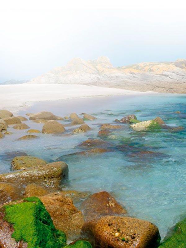 Historia de las Islas Cíes
